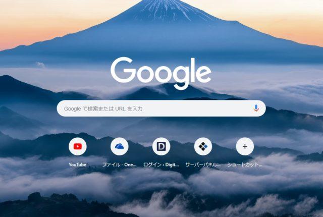 Chrome 新機能
