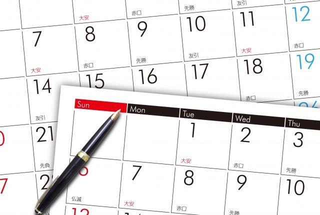 カレンダー 作成