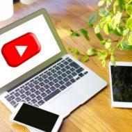 YouTube 視聴時間 確認 ツール