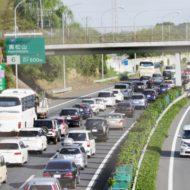 GW ゴールデンウィーク 高速道路 渋滞予測 Yahooカーナビ