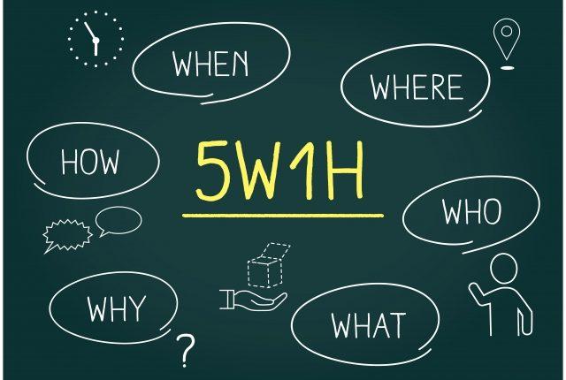 転職 IT Web業界 エンジニア 面接 5W1H