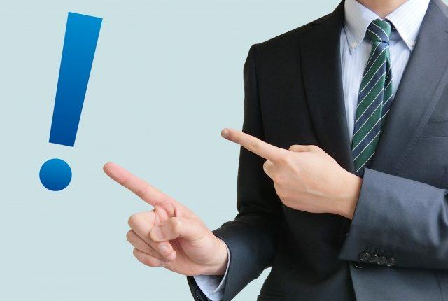 転職 IT Web業界 エンジニア 面接 質問