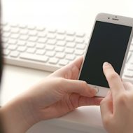 iPhone アイフォン 全角スペース 入れたくない スマート全角スペース