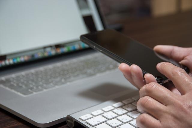 iPhone アイフォン Safari 複数タブ 閉じる