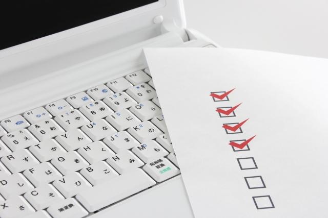 Excel エクセル 条件付き書式 自動 取り消し線