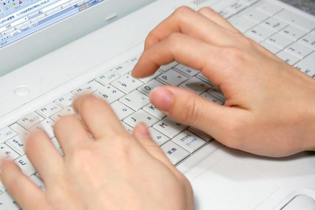 Excel エクセル フォーム データ 入力