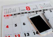 iPhone アイフォン Simeji なう 現在時刻