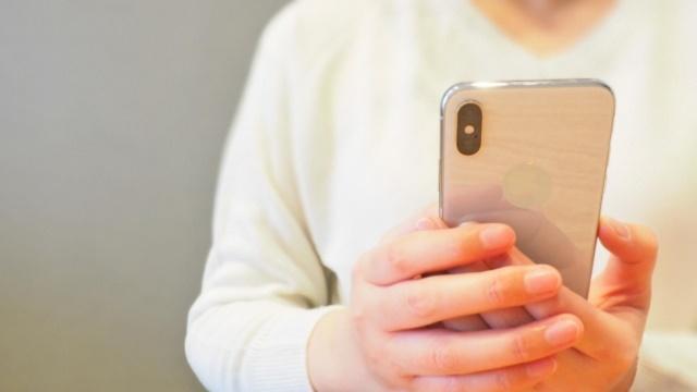 iPhone アイフォン ショートカット