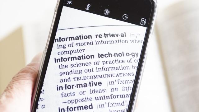 iPhone 辞書 Siri